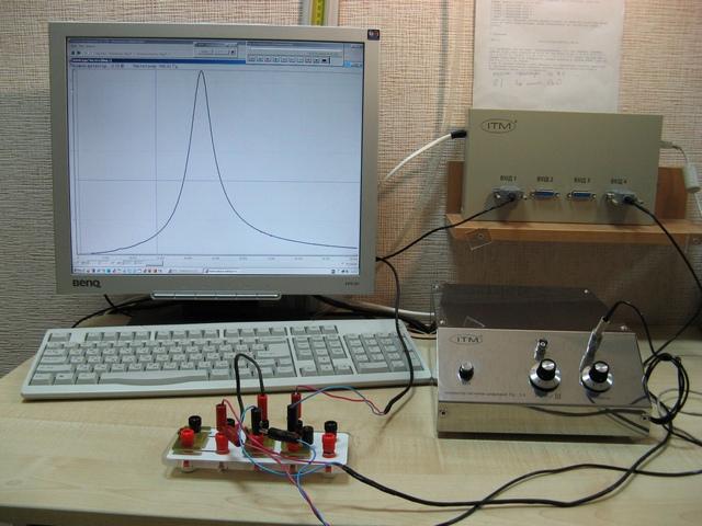 oscillatory-circuit